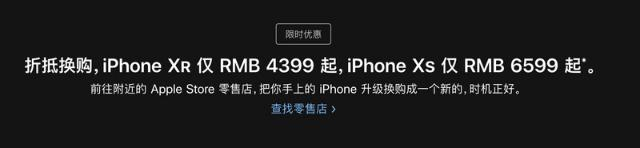 u=3074095744,3866274137&fm=173&app=49&f=JPEG?w=640&h=148&s=69E03A62CD850D7058D1F50B0000A0C1