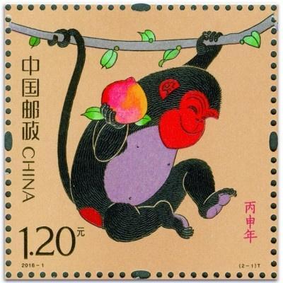 己亥猪年生肖邮票首发 最早生肖邮票为猴票 第8张