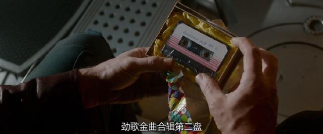 電影 銀河護衛隊 2劇情詳解