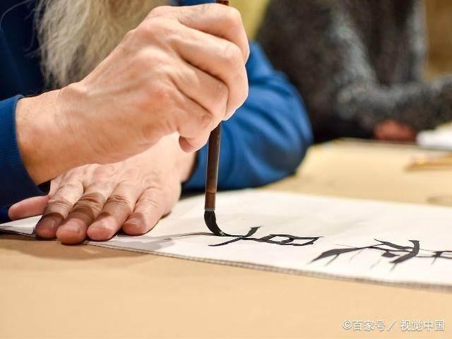 成年人无基础,怎么练习书法?