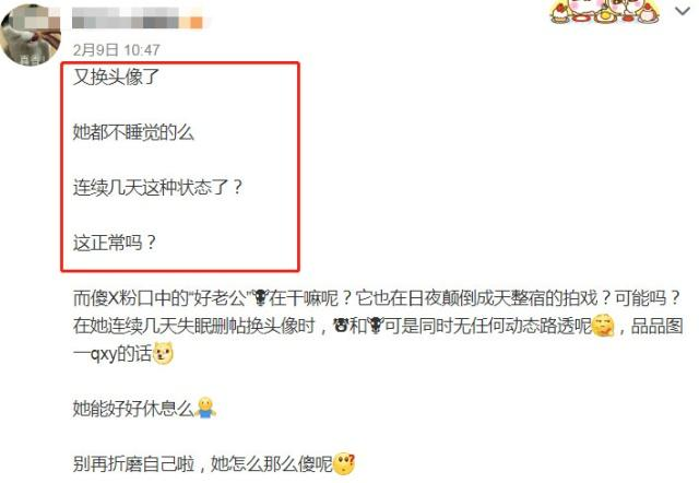 """宋慧乔没删结婚照 双宋CP成""""双送""""CP了?"""