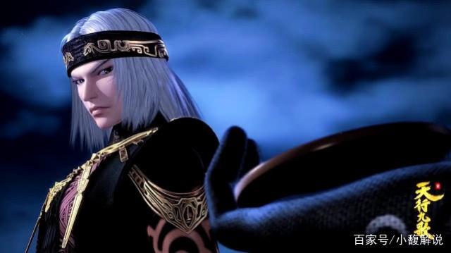 《秦时明月》卫庄与黑白玄翦,都害怕这个东西,它到底有何玄机?