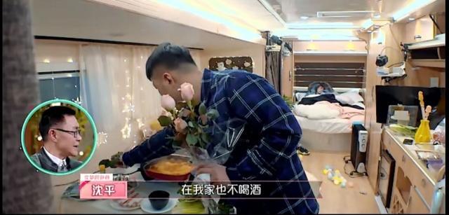 杜海涛沈梦辰新年房车约会:有仪式感的生活让感情更稳固