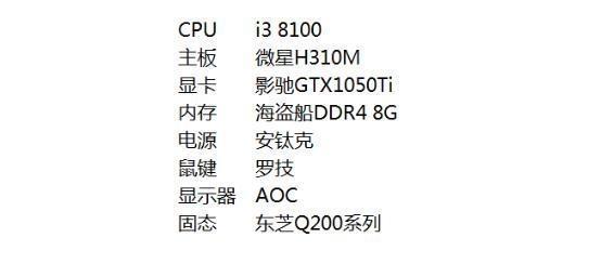 https://ss1.baidu.com/6ONXsjip0QIZ8tyhnq/it/u=3133483798,4186801254&fm=173&app=49&f=JPEG?w=554&h=244&s=4C2034729BD04CCA04F525DF000080B0