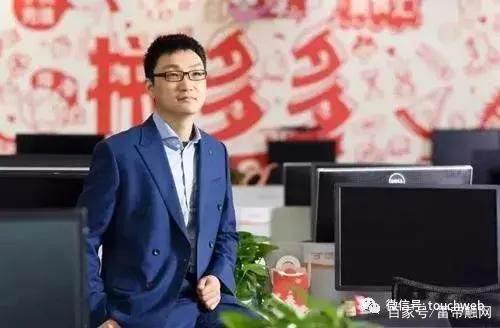 拼多多招股书详情:腾讯持股18.5% 黄峥捐出2.3%股份