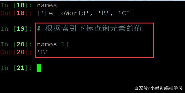 u=3152068471,1285104338&fm=173&app=25&f=JPEG?w=639&h=321&s=815533C2FBADB3680CE1CC060000F0C3