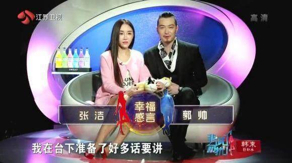 非诚勿扰刘为娜牵手_非诚勿扰并非一无是处,这5对嘉宾牵手后就结婚了-热备资讯