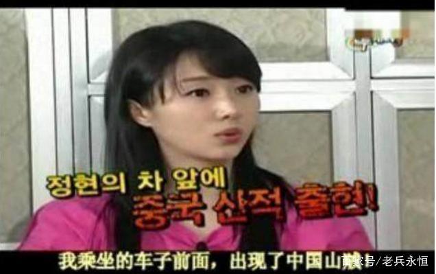 韩国节目公然辱华,一边赚着我们的钱一边骂着