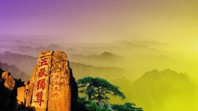 泰山不仅风景优美,景区内还藏着这么多好玩的地方,你知道多少?