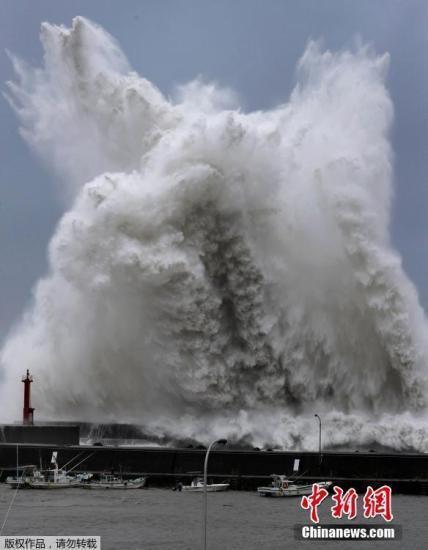 25年来最强台风袭日本:7死逾百伤 摩天轮吹成风车