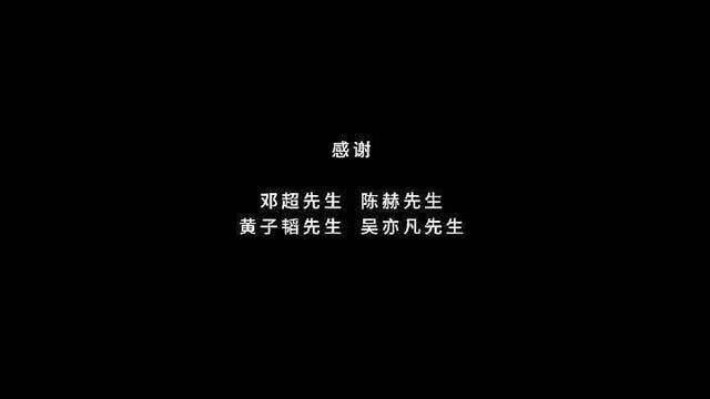 """黄子韬秒删微博,疑似回应""""三缺艺"""",粉丝怒吼:别过度解读"""