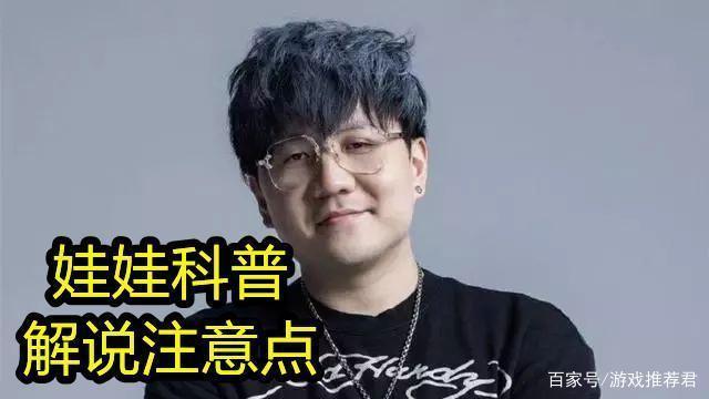 英雄聯盟:勁夫綽號成禁詞,繼王俊凱後,眾多職業選手聲明道歉
