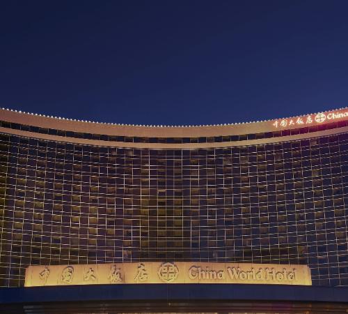 国内最华丽的几个酒店,你认为哪一个最