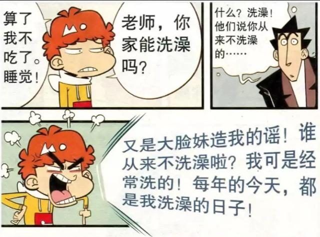 """猫小乐:老金家沐浴设备""""两用""""真"""