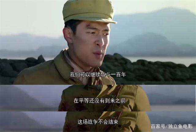 整整一年的华语良心剧,全在这-第15张图片-新片网