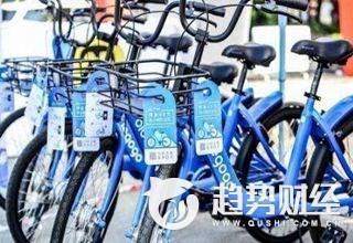 传滴滴拟收购小蓝单车 共享单车格局或生变