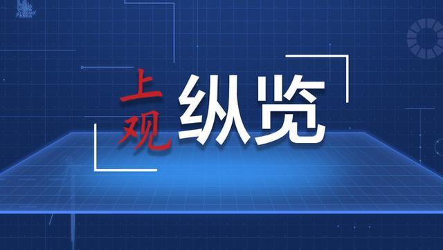 """【地評線】飛天網評:解決""""急難愁盼""""是為群眾辦實事的登機口"""