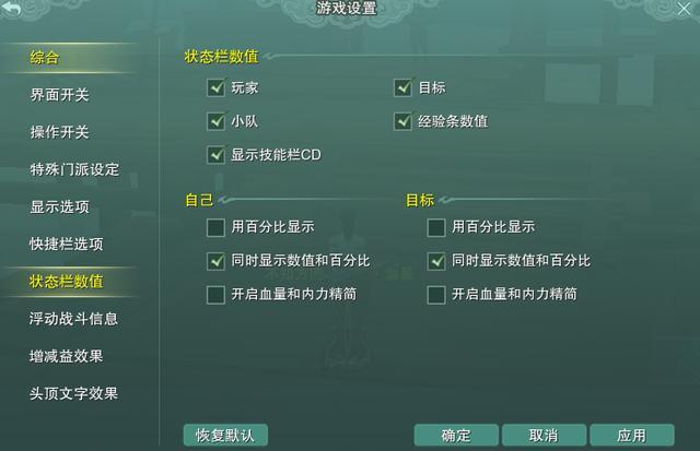劍網3:一隻傘的升級之路萌新升級攻略95~110級