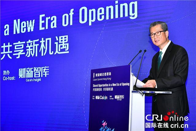 香港特区政府财政司司长:香港的关键角色没有被淡化