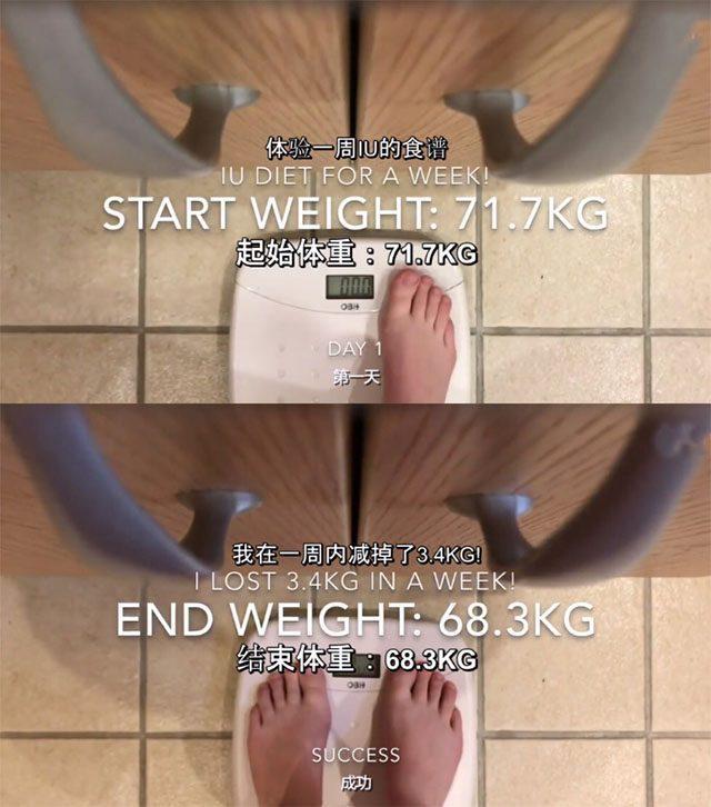 网友体验IU减肥食谱,一周瘦了3.4公斤,食谱只有3种食物