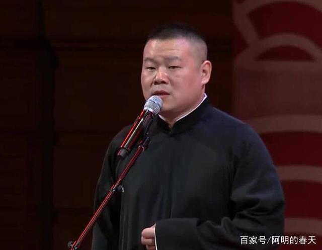 综艺 欢乐喜剧人 岳云鹏说捧哏不行