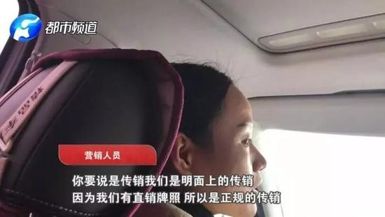 华林大肆搞传销吸金39亿:涉虚假宣传 投诉量超权健