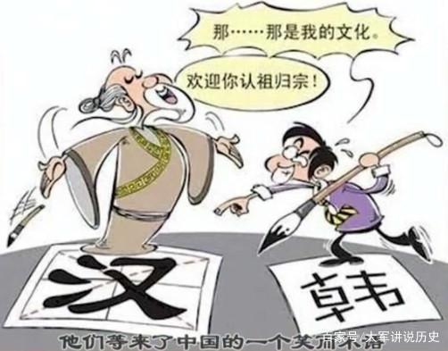 韩国拿汉字申遗,中国笑而不语,日本却坐不住了