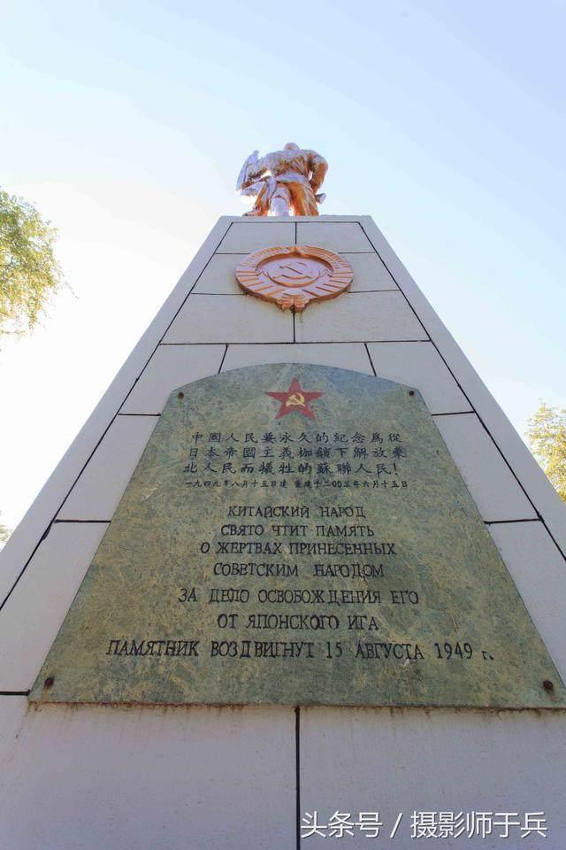 回复:[原创]《旅顺印象》苏军烈士陵园