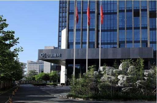 这家央企年营收3000亿,资产总额6000亿,是全球最大的建材制造商
