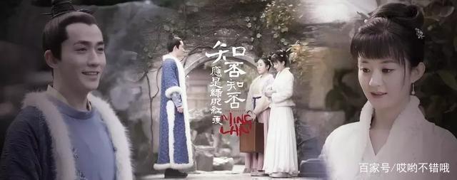 小公爷与明兰门户不对未能结婚,剧中各大门府究竟是怎样排名的?