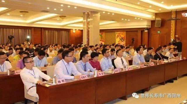 世界聚焦贺州!第二届中国-东盟商会领袖高峰论坛今天于贺州举行
