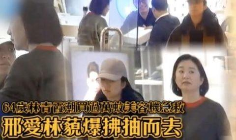 林青霞母女吵架上热搜 发生了什么让她们不顾形象在商场吵起来