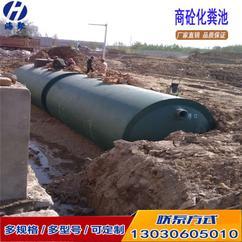 陕西省20,30,40,50立方水泥化粪池混凝土储水罐水泥玻璃钢化粪池