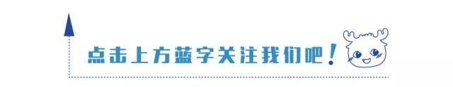 今天下午!台湾发生5.2级地震!福建有震感!马桶上都在晃!