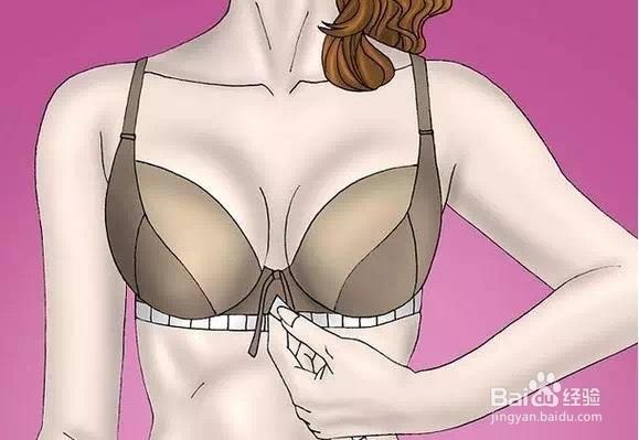 怎么正确穿胸罩如何穿内衣正确的穿内衣方法方式