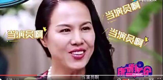 郑爽妈妈的梦想是当演员,爆郑爽与胡彦斌分手,是这个原因