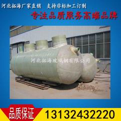 厂家热卖齐齐哈尔化污水处理生活污水处理设备不污染玻璃钢化粪池
