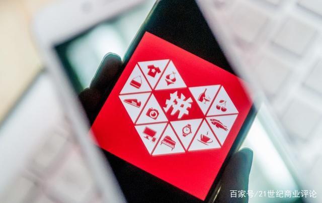 拼多多活跃用户超京东,营收增长7倍,腾讯联盟地位飙升
