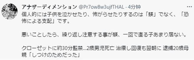 """日本20歲單親母親把2歲兒子關進衣櫃""""管教"""",結局令人遺憾"""