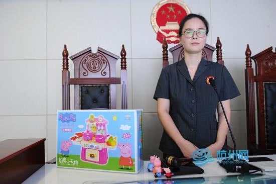 小豬佩奇品牌打假:一淘寶店被判賠15萬