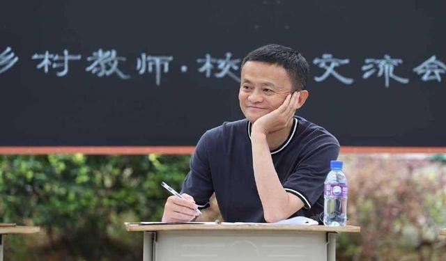 教师资格证成绩今天可以查了,那么立志投身教育行业的马云需要吗