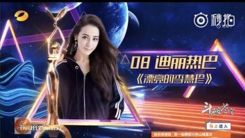 金鹰节最具人气女演员投票宣传片上线 快来给热巴投票!