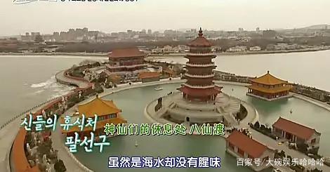 韩国旅游综艺中,把中国拍出了纪录片?