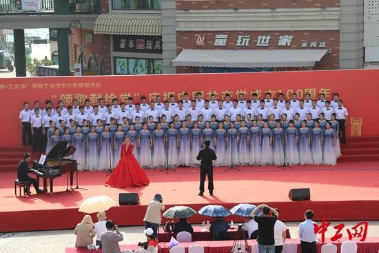 濮陽市舉辦慶祝建黨100周年職工歌詠比賽