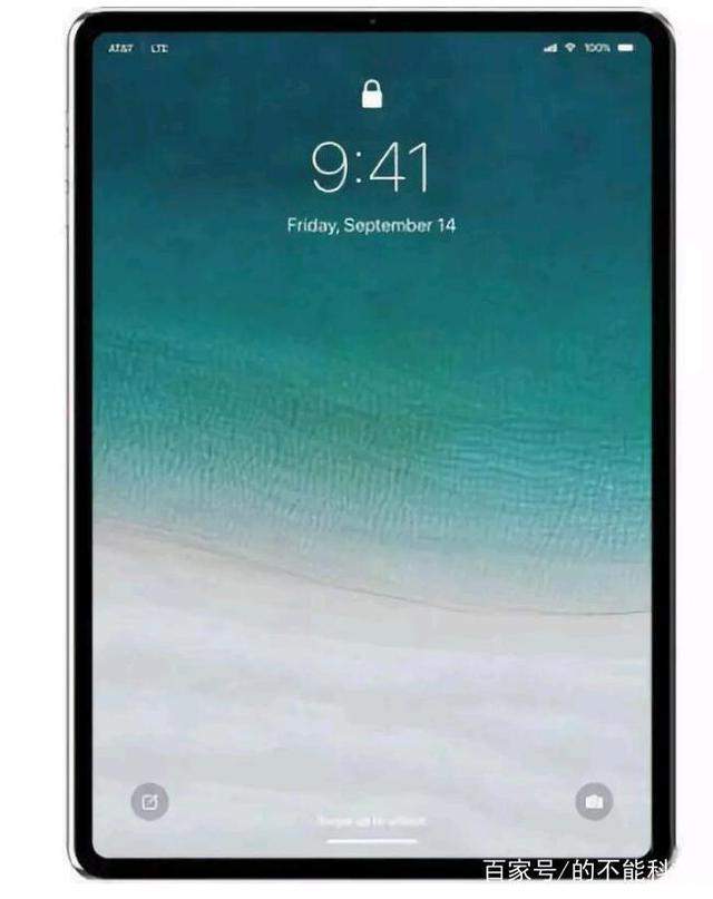 新款iPad Pro2018使用type-C接口,5.9毫米厚,没