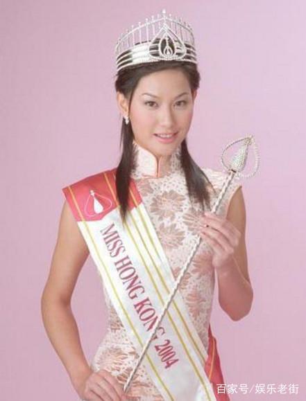 6位最丑港姐,袁咏仪胡杏儿上榜,你认识几个?