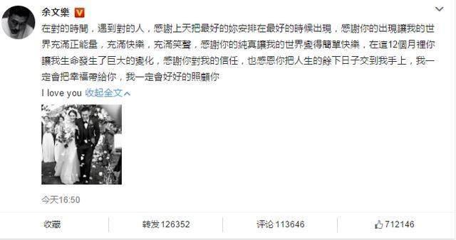 余文乐调侃彭于晏 因误会而成为挚友 祝你们一家幸福 彭于晏 第1张