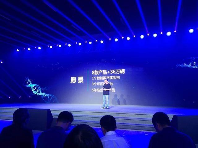 电咖高端品牌将于本月公布中文名,首款SUV定名为ME7