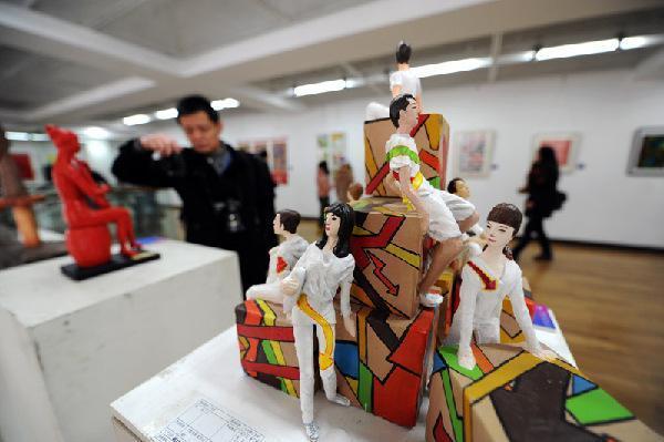 「安徽省第六届大学生艺术节」大学生艺术展演