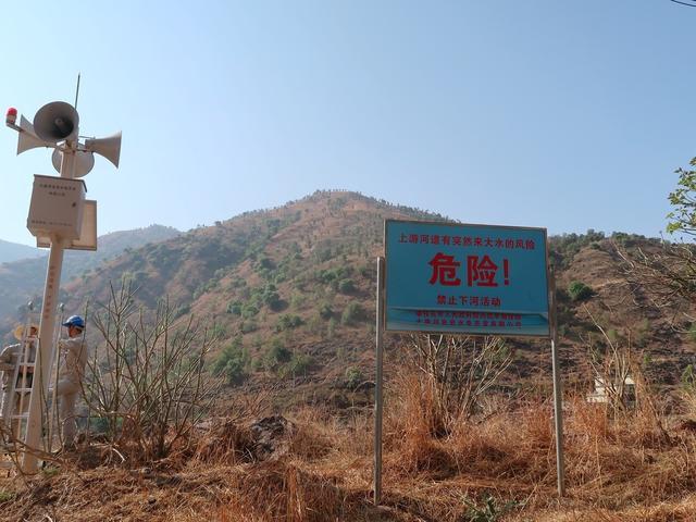 6月7日起施行!攀枝花出臺全省首個市級大中型水電站泄洪和放水預警管理規定